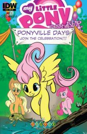 My Little Pony: Friendship Is Magic #30 Source Comics & Games Variant