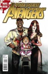 The New Avengers #5 Vampire Variant