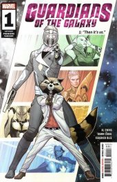 Guardians of the Galaxy #1 Juann Cabal Premiere Variant