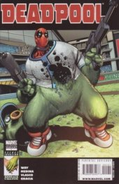 Deadpool #1 2nd Printing