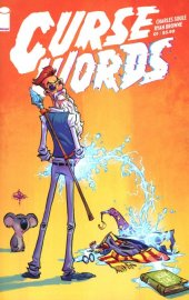 Curse Words #1 Cover B
