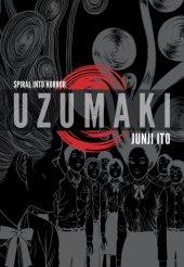 uzumaki: spiral into horror deluxe edition