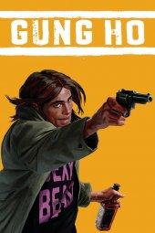 Gung Ho #4 Cover C Clarke