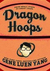 dragon hoops hc gn
