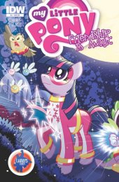My Little Pony: Friendship Is Magic #3 Larry