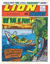 Lion #December 22nd, 1973