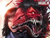 The Immortal Hulk #23 Immortal Wraparound Variant
