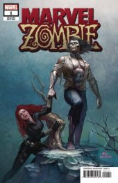 Marvel Zombie #1 In-Hyuk Lee Variant
