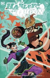 Harley Quinn #75 Freedom Comics Ant Lucia exclusive variant