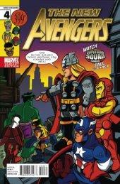 The New Avengers #4 SHS Variant
