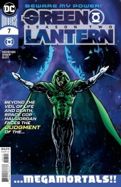 The Green Lantern Season Two #7
