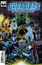 Comic Book Releases for September 18, 2019
