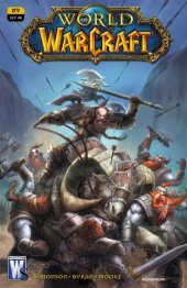 World of Warcraft #9 Variant Edition