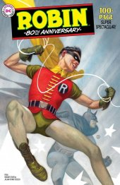 Robin 80th Anniversary 100-Page Super Spectacular #1 1950s Variant Edition
