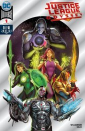 Justice League Odyssey #1 NYCC Exclusive Silver Foil Variant