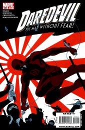 Daredevil #505