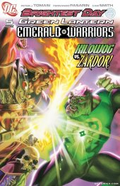Green Lantern: Emerald Warriors #5 Variant Edition