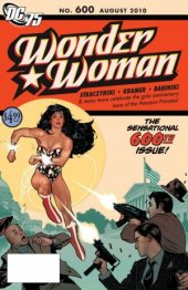 Wonder Woman #600 75th Anniversary Variant Edition