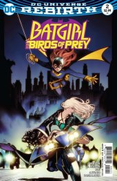 Batgirl and the Birds of Prey #2 Variant Edition