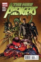The New Avengers #19