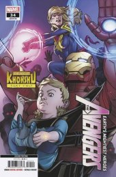 Avengers #34 2nd Printing