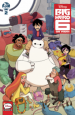 Big Hero 6: The Series #2
