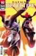 detective comics #970 variant edition