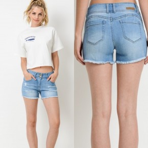 Stretchy Distressed Short