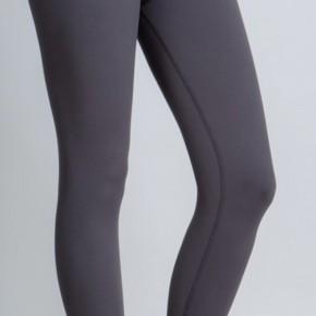 Gray Full Length Butter Leggings