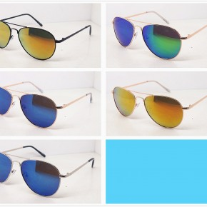 Aviator Sunnies Mirrored and Non Mirrored lens
