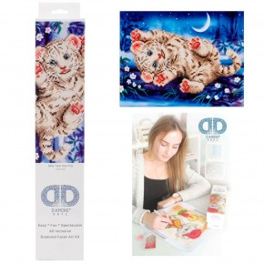 Diamond Dotz Facet Art Kit Intermediate Baby Tiger Roly Poly