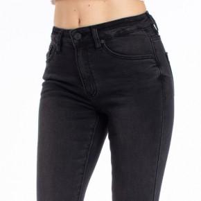 Kancan Dark Gray High Rise Skinny Jeans