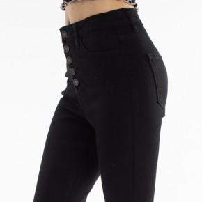 Kancan Super High Rise Super Skinny Jeans Black