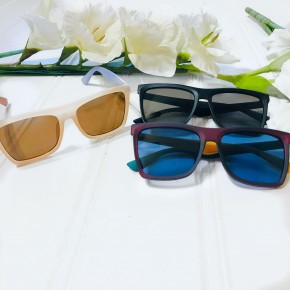 Dusk to Dawn Sunglasses - 3 Colors!