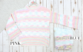 Lovable In Color Sweater
