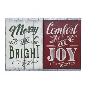 Christmas Saying Wall Sign