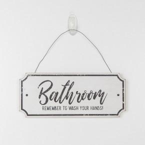 Hanging Wood Sign- Bathroom