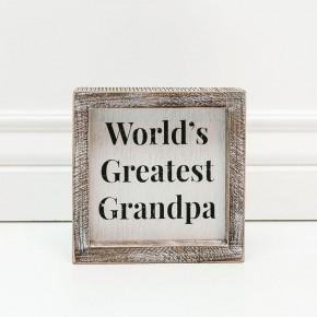 Framed Sign- World's Greatest Grandpa