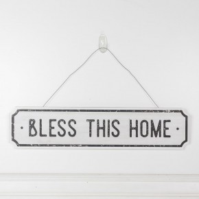 HANGING WOOD SIGN - BLESS THIS HOME
