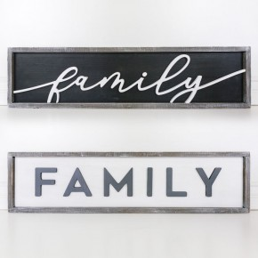Double Sided Family Sign