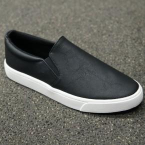 Matte Black Slip On Shoes