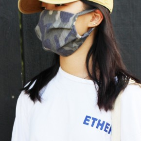 stylish face cover