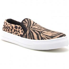 Walkin' Wild Tiger Print Slip on Sneakers