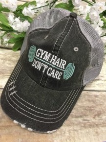 Gym Hair Don't Care Distressed Ball Cap With Mesh Back