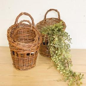 Willow Pantry Basket