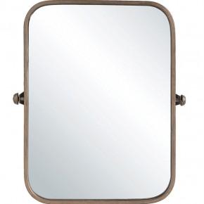 DONE Metal Wall Mirror on Pivot