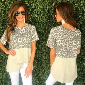 Lola Leopard Top *Final Sale*