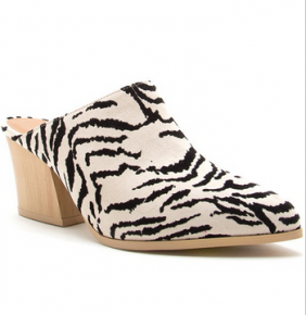 BLACK FRIDAY DEAL Qupid- Point toe suede zebra heel slip ons
