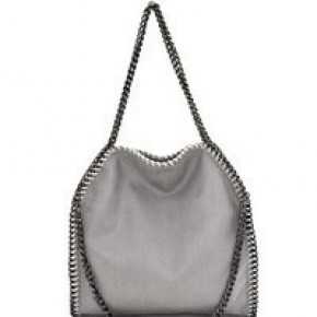Gray hand bag with chainlink handles