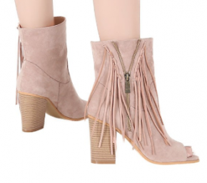 NUDE OPEN TOE HEELS WITH FRINGE AND ZIPPER